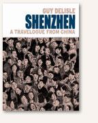 Book Cover: Shenzhen