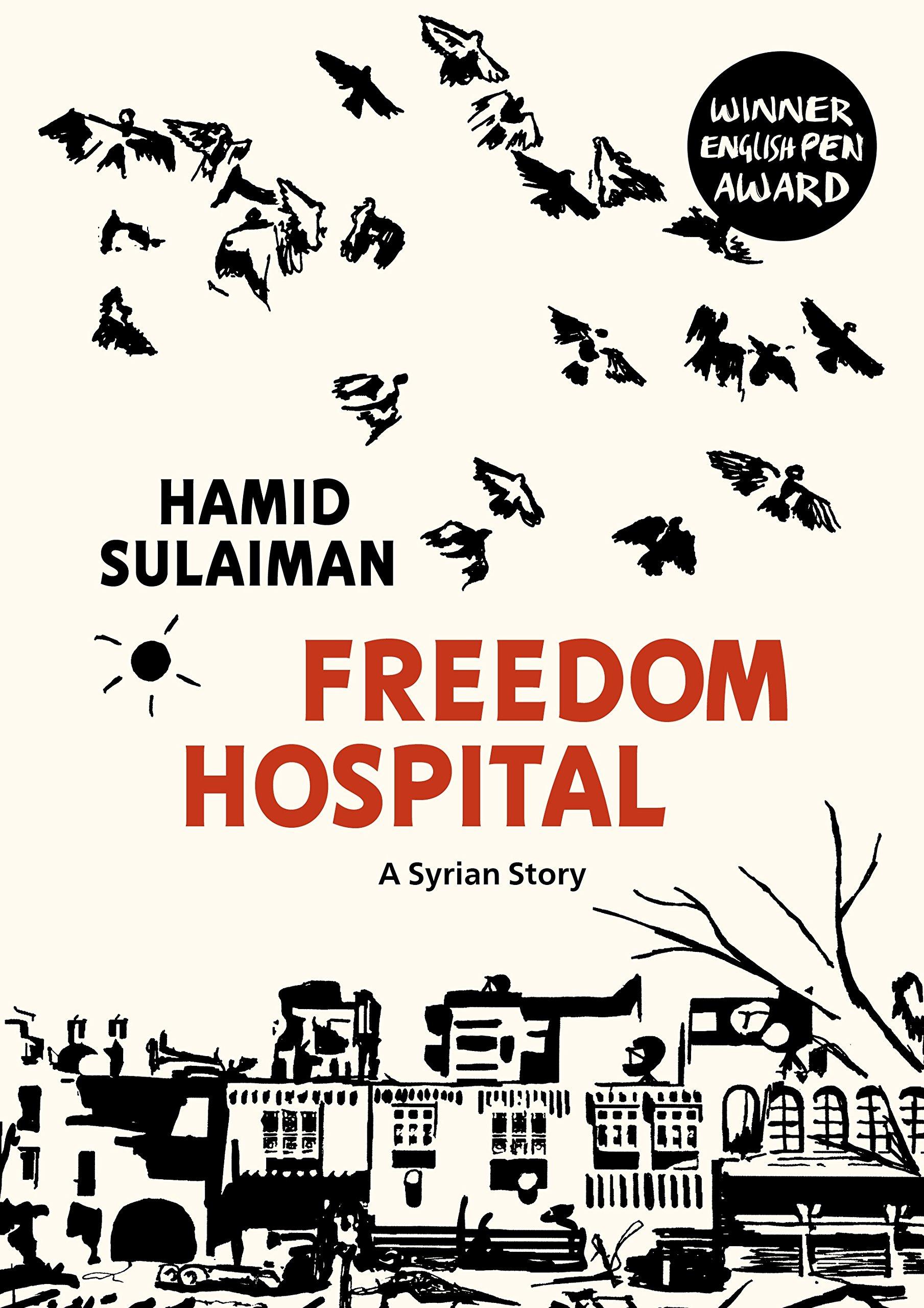 freedomhospital