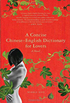 chinese-english_dictionary