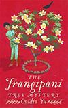 Frangipani_Tree